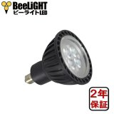 LED電球 5W 口金E11 非調光 Blackモデル ハロゲンランプ40W相当 電球色2700K 中角 JDRφ50タイプ 2年保証