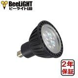 LED電球 5W 口金E11 非調光 Blackモデル ハロゲンランプ40W相当 昼白色5000K 中角 JDRφ50タイプ 2年保証
