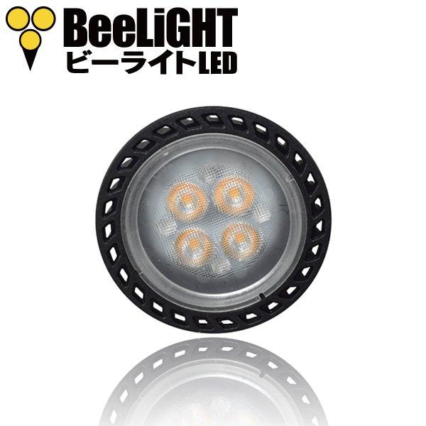 画像4: LED電球 5W 口金E11 非調光 Blackモデル ハロゲンランプ40W相当 電球色2700K 中角 JDRφ50タイプ 2年保証