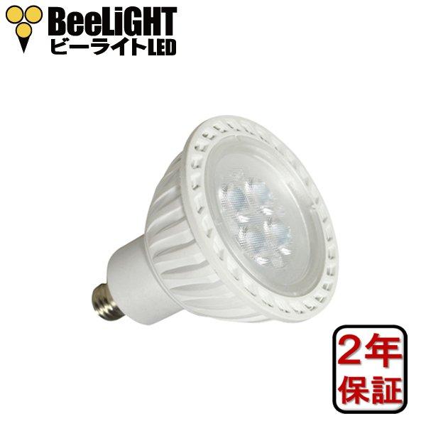 画像1: LED電球 5W 口金E11 非調光 Whiteモデル ハロゲンランプ40W相当 電球色2700K 中角 JDRφ50タイプ 2年保証
