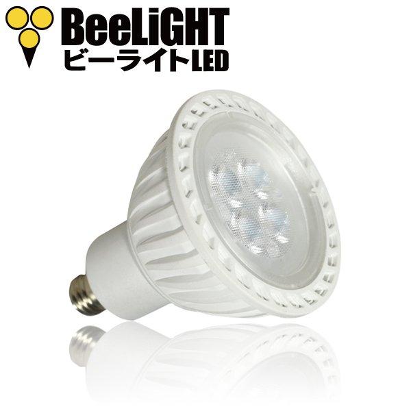 画像2: LED電球 5W 口金E11 非調光 Whiteモデル ハロゲンランプ40W相当 昼白色5000K 中角 JDRφ50タイプ + LCX100E111WH(旧:Y07LCX100X02WH)器具セット 2年保証