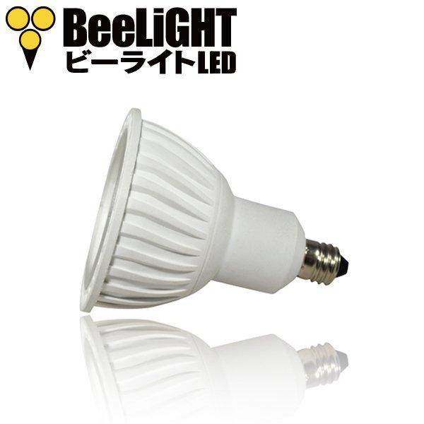 画像3: LED電球 5W 口金E11 非調光 Whiteモデル ハロゲンランプ40W相当 昼白色5000K 中角 JDRφ50タイプ + LCX100E111WH(旧:Y07LCX100X02WH)器具セット 2年保証
