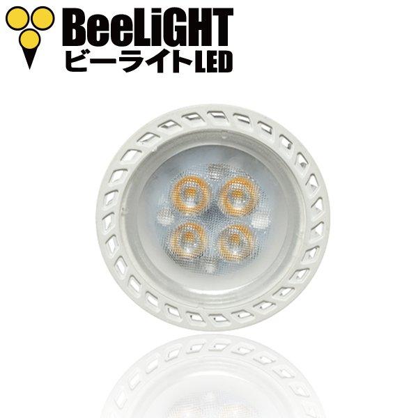画像4: LED電球 5W 口金E11 非調光 Whiteモデル ハロゲンランプ40W相当 昼白色5000K 中角 JDRφ50タイプ + LCX100E111WH(旧:Y07LCX100X02WH)器具セット 2年保証