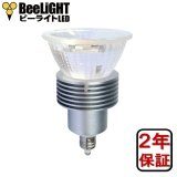 LED電球 5W 口金E11 調光器対応 高演色Ra95 ハロゲンランプ40W-50W相当 濃い電球色2400K 中角 JDRφ50タイプ 2年保証