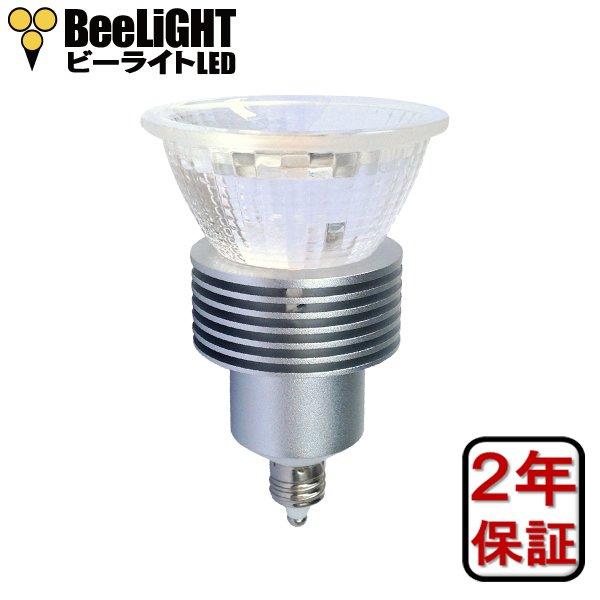 画像1: LED電球 5W 口金E11 非調光 高演色Ra95 ハロゲンランプ40W-50W相当 電球色2700K 中角 JDRφ50タイプ 2年保証