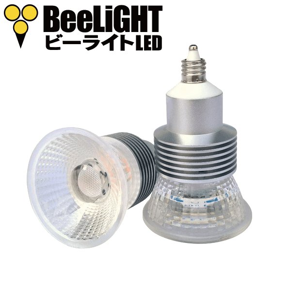 画像3: LED電球 5W 口金E11 非調光 高演色Ra95 ハロゲンランプ40W-50W相当 電球色3000K 中角 JDRφ50タイプ + LCX100E111(旧:Y07LCX100X02)器具セット 2年保証