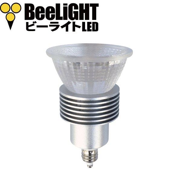 画像4: LED電球 5W 口金E11 非調光 高演色Ra95 ハロゲンランプ40W-50W相当 電球色3000K 中角 JDRφ50タイプ + LCX100E111(旧:Y07LCX100X02)器具セット 2年保証