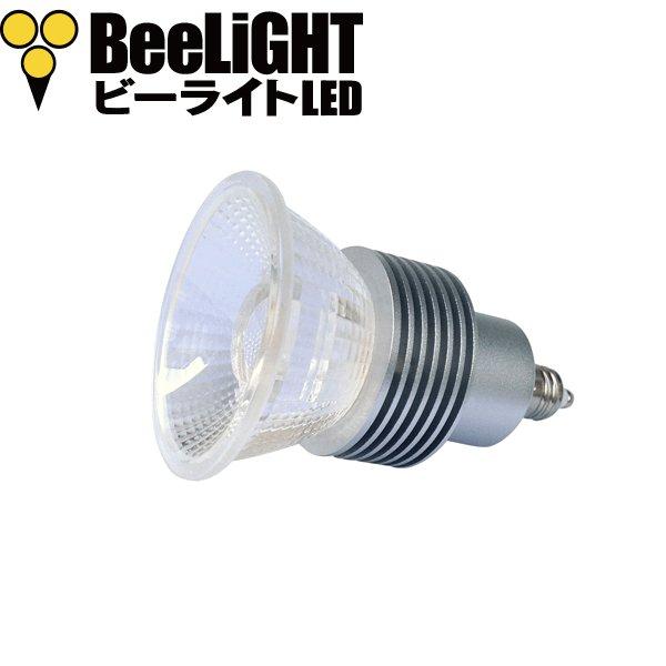 画像4: LED電球 5W 口金E11 非調光 高演色Ra95 ハロゲンランプ40W-50W相当 電球色2700K 中角 JDRφ50タイプ 2年保証