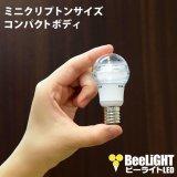 LED電球 5W 口金E17 調光器対応 演色性Ra95 ミニクリプトン電球40W相当 照射角330度 クリアタイプ 2年保証