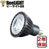 LED電球 6W 口金E11 調光器対応 高演色Ra96 Blackモデル ハロゲンランプ40W-50W相当 電球色2700K 狭角 JDRφ50タイプ 2年保証