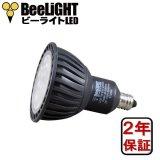 LED電球 7W 口金E11 非調光 高演色Ra96 Blackモデル ハロゲンランプ60W相当 電球色2700K 中角 JDRφ50タイプ 2年保証