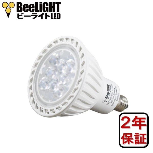 画像2: LED電球 7W 調光器対応 口金E11 ハロゲンランプ60W相当 電球色2700K 中角 JDRφ50タイプ + LCX100E111WH(旧:Y07LCX100X02WH)器具セット 2年保証
