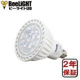 LED電球 7W 口金E11 非調光 ハロゲンランプ60W相当 電球色2700K 中角 JDRφ50タイプ 2年保証