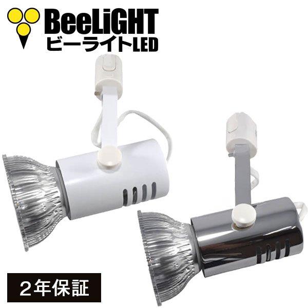 画像1: LED電球 8W 口金E26 高演色Ra95 ビーム球60W-80W相当 温白色3500K 照射角45° + Y07LCX150X01(旧:LC24)器具セット 2年保証