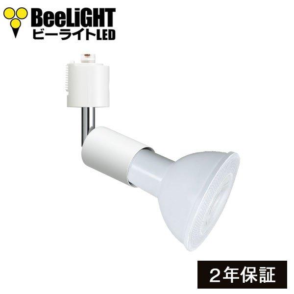 画像1: 新商品 LED電球 12W 口金E26 調光器対応 高演色Ra92 フリッカーフリー Whiteモデル ビーム球・レフ球100W相当 電球色2700K + LCX150E261WH(旧:Y07LCX150X02WH)器具セット 2年保証