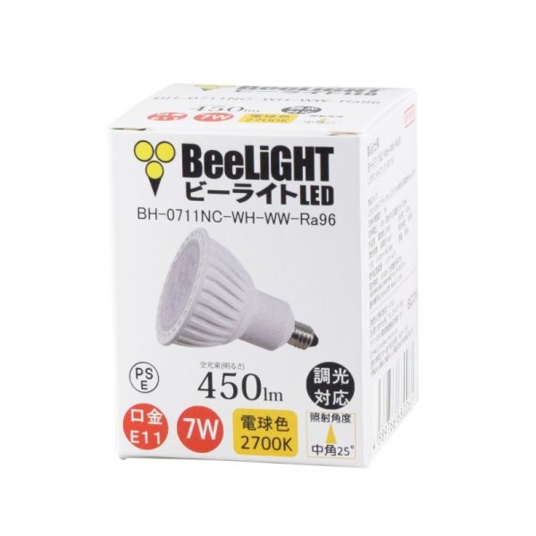 画像2: LED電球 7W 口金E11 調光器対応 高演色Ra96 ハロゲンランプ60W相当 電球色2700K 中角 JDRφ50タイプ 2年保証