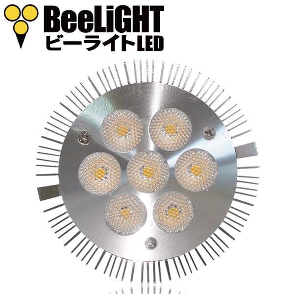 画像3: LED電球 8W 口金E26 高演色Ra95 ビーム球60W-80W相当 温白色3500K 照射角45° 2年保証