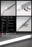 画像2: 【新商品】LED蛍光灯 器具一体型 高演色 直管タイプ LED照明 1210mm 21W 演色性Ra92 2835素子 昼白色(5000-5500K) 照射角度180°蛍光灯 40W型相当 2年保証 (2)