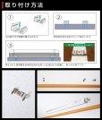 画像6: 【新商品】LED蛍光灯 器具一体型 高演色 直管タイプ 590mm 10W 演色性Ra92 2835素子 昼白色(5000-5500K) 照射角度180°蛍光灯 20W型相当 2年保証