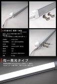 画像2: 【新商品】LED蛍光灯 器具一体型 高演色 直管タイプ 590mm 10W 演色性Ra92 2835素子 昼白色(5000-5500K) 照射角度180°蛍光灯 20W型相当 2年保証 (2)