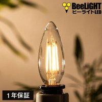 LED電球 4W 口金E17 電球色 非調光 フィラメント・シャンデリア球40W相当 照射角360度 クリアタイプ 1年保証