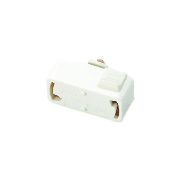 画像1: シーリングボディ ライティングレール用 ホワイト ペンダントライト ダクトレール用プラグ