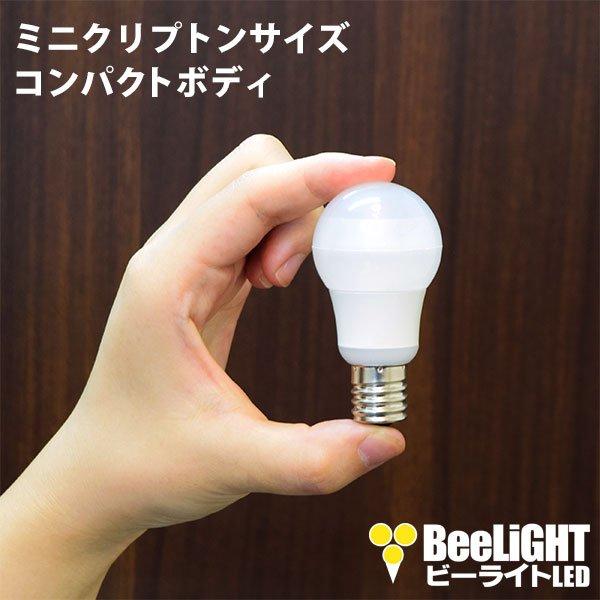 画像1: LED電球 5W 口金E17 調光器対応 演色性Ra95 ミニクリプトン電球40W相当 照射角330度 2年保証