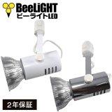 LED電球 業務用(精肉・鮮魚) 18W 口金E26 高演色Ra94 レフランプ150W相当 混色2800K 照射角45° + Y07LCX150X01(旧:LC24)器具セット 2年保証