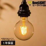 【新商品】LED電球 E26 フィラメント電球 エジソン電球 エジソン球 ボール形 4W 360lm 濃い電球色(2100K) 白熱電球30W相当 クリアタイプ 1年保証