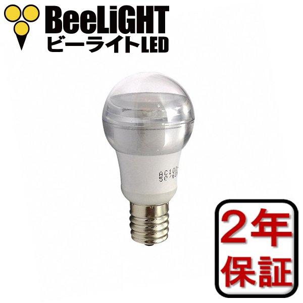 画像1: LED電球 5W 口金E17 調光器対応 演色性Ra95 ミニクリプトン電球40W相当 照射角330度 クリアタイプ 2年保証