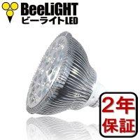 LED電球 業務用(精肉・鮮魚) 18W 口金E26 高演色Ra94 レフランプ150W相当 混色2800K 照射角45° 2年保証