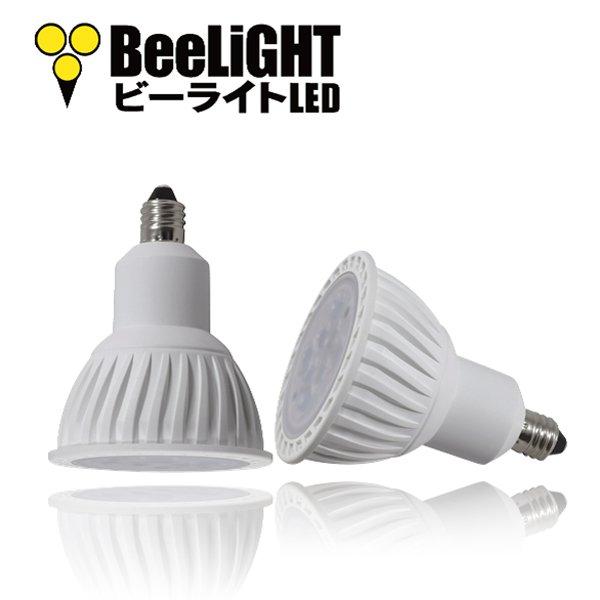 画像2: LED電球 7W 口金E11 非調光 高演色Ra96 ハロゲンランプ60W相当 電球色3000K 中角 JDRφ50タイプ + LCX100E111WH(旧:Y07LCX100X02WH)器具セット 2年保証