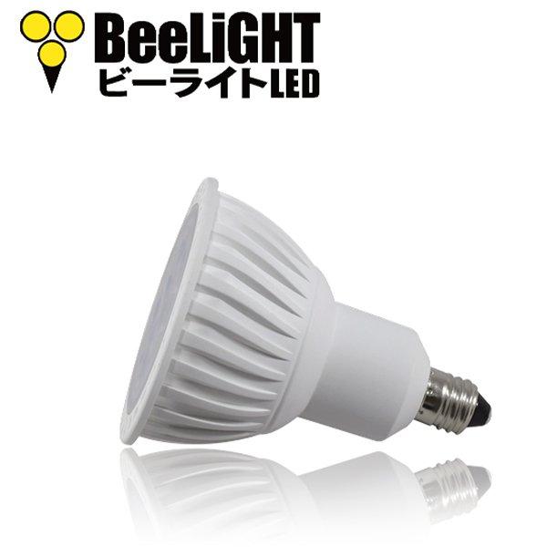 画像2: 【新発売】LED電球 7W 口金E11 調光器対応 高演色Ra96 ハロゲンランプ60W相当 電球色3,000K 中角 JDRφ50タイプ 2年保証