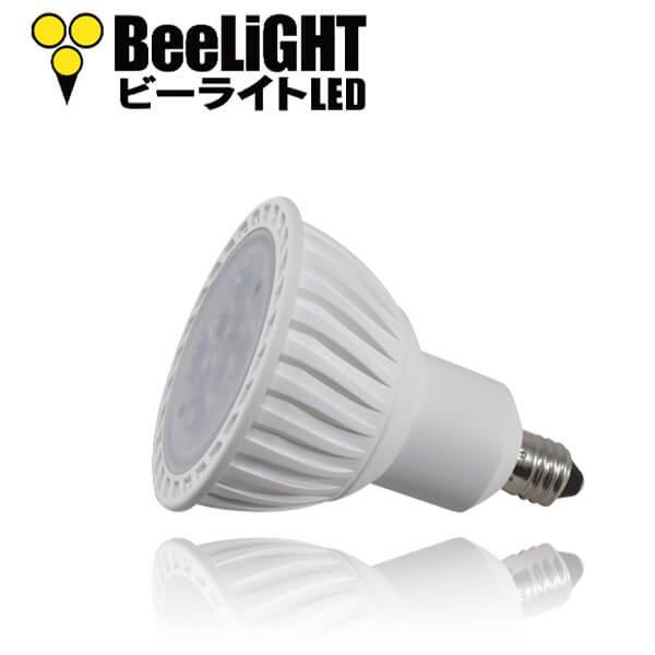 画像2: LED電球 7W 口金E11 非調光 ハロゲンランプ60W相当 昼白色5000K 中角 JDRφ50タイプ + LCX100E111WH(旧:Y07LCX100X02WH)器具セット 2年保証