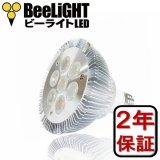 LED電球 業務用(精肉・鮮魚) 8W 口金E26 高演色Ra92 ビーム球60W-80W相当 混色2900K 照射角45° 2年保証