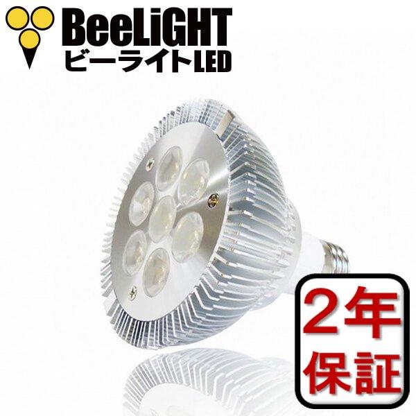 画像1: LED電球 8W 口金E26 高演色Ra95 ビーム球60W-80W相当 温白色3500K 照射角45° 2年保証