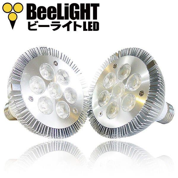 画像2: LED電球 8W 口金E26 高演色Ra95 ビーム球60W-80W相当 温白色3500K 照射角45° 2年保証