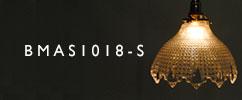 BMAS1018-S
