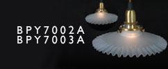 BPY7002A/7003A