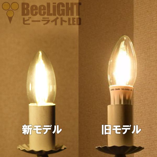 LED電球「BD-0417M-CANDLE」の新旧モデル比較
