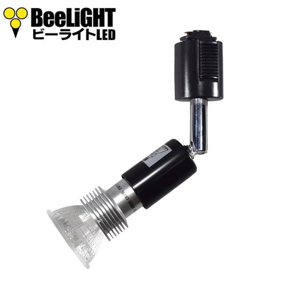 BeeLIGHTのLED電球「BH-0511NC-2700K-30」とYAZAWAのダクトレール用器具「Y07LCX100X02BK」のセット画像。
