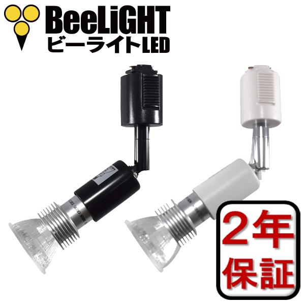BeeLIGHTのLED電球「BH-0511N-2700K-30」 + YAZAWA(ヤザワ)のダクトレール用器具「Y07LCX100X02WH (旧:LCX4023WH)」のセット写真