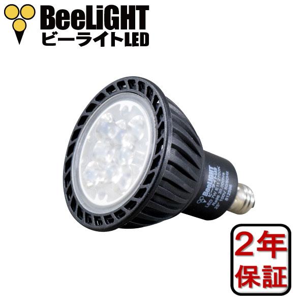 BeeLIGHTのLED電球「BH-0711N-BK-WW-Ra96」の商品画像。