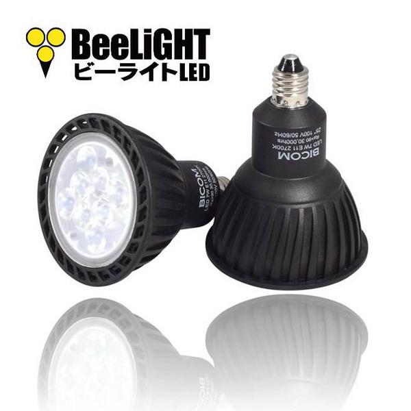 BeeLIGHTのLED電球「BH-0711N-BK-WW-Ra96-3000」の商品画像。