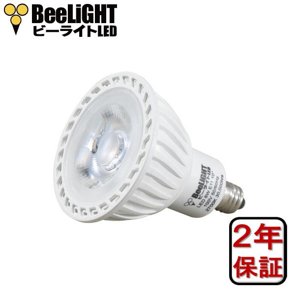BeeLIGHTのLED電球「BH-0711NC-WH-WW-Ra96-10D」の商品画像。