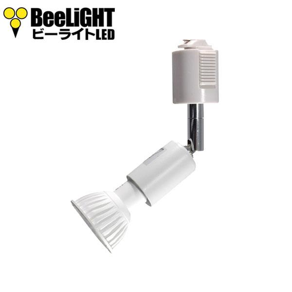 BeeLIGHTのLED電球「BH-0711NC-WH-WW-Ra96-3000」 + YAZAWA(ヤザワ)のダクトレール用器具「Y07LCX100X02BK (旧:LCX4023BK)」の商品画像。