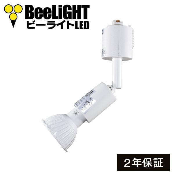 BeeLIGHTのLED電球「BH-0711NC-WH-WW-Ra96-10D」 + YAZAWA(ヤザワ)のダクトレール用器具「Y07LCX100X02WH (旧:LCX4023WH)」のセット写真