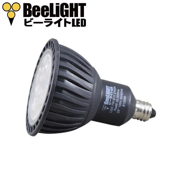 BeeLIGHTのLED電球「BH-0711N-BK-WW-Ra96」の商品画像