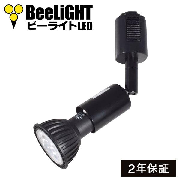 BeeLIGHTのLED電球「BH-0711NC-BK-WW-Ra96-10D」 + YAZAWA(ヤザワ)のダクトレール用器具「Y07LCX100X02WH (旧:LCX4023WH)」のセット写真