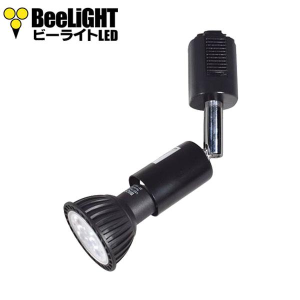 BeeLIGHTのLED電球「BH-0711NC-BK-WW-Ra96」 + ダクトレール用器具セットの写真。